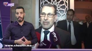 خبر اليوم: العثماني يكشف عن جديد المشاورات الخاصة بتشكيل الحكومة   خبر اليوم