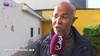 بالفيديو..مع بداية السنة الجديدة..المغاربة مبقاوش كايخلصو Timbre ديال L'égalisation |