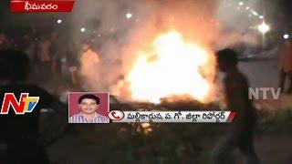 Pawan Kalyan Fans Violence In Bhimavaram | Fans Set Telugu Heroes Flexis On Fire