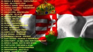 HUNGARIAN RETRO HÁZIBULI MIX VOL. 1 (MIXED BY DJ CSUCSU