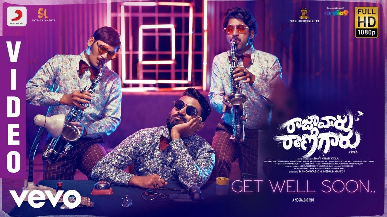 """Jay Krish, Hariharasudhan - Get Well Soon (From """"Raja Vaaru Rani Gaaru"""")"""