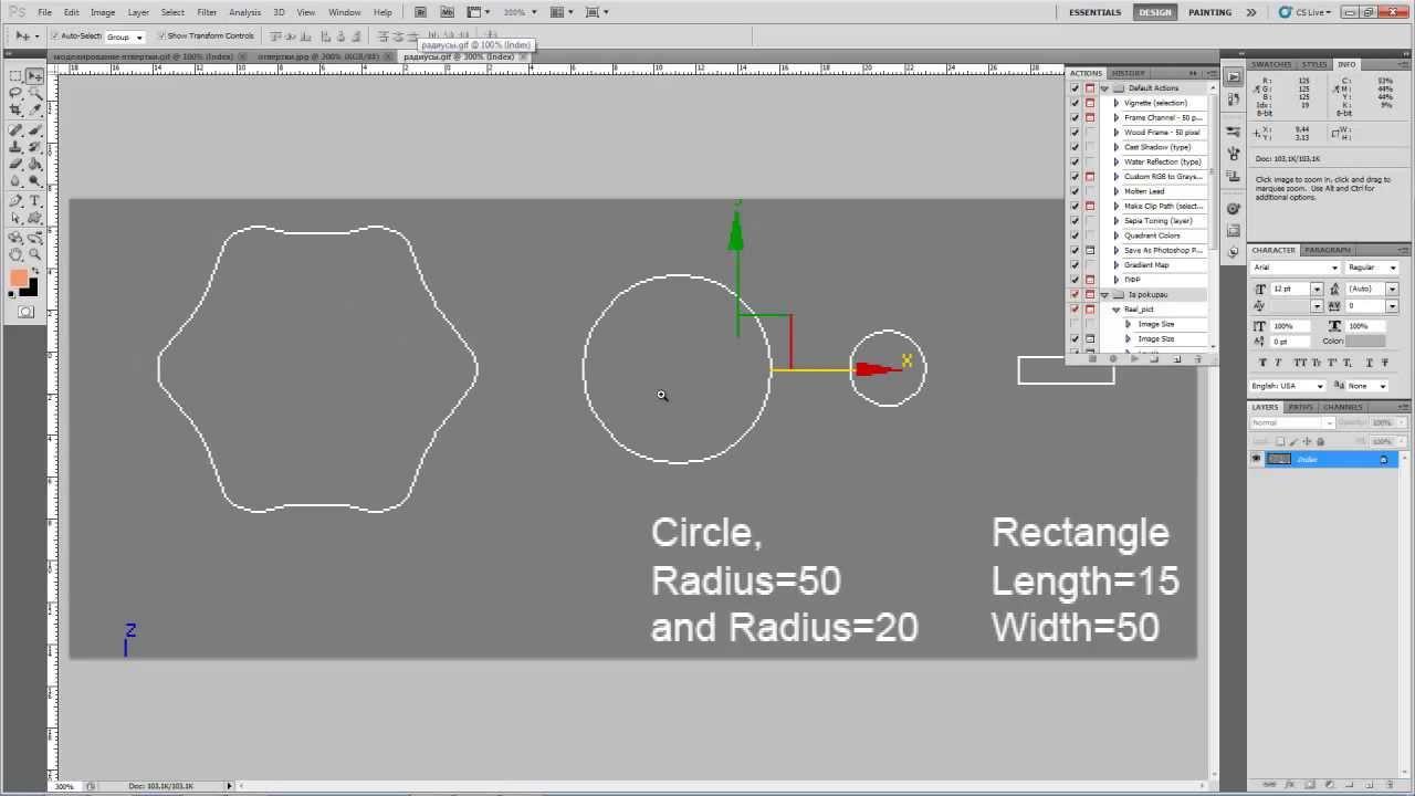 видео уроки визуализации в 3ds max