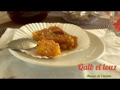kalb el louz / patisserie algerienne du ramadan / gateau algerien