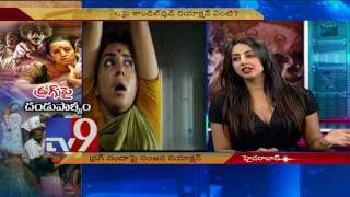 Actress Sanjana on uncensored video leaked from Dandupalya..