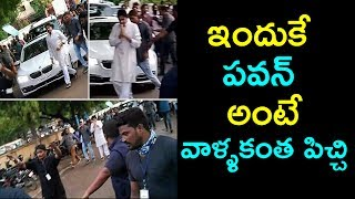 Pawan Kalyan Craze Public Video !