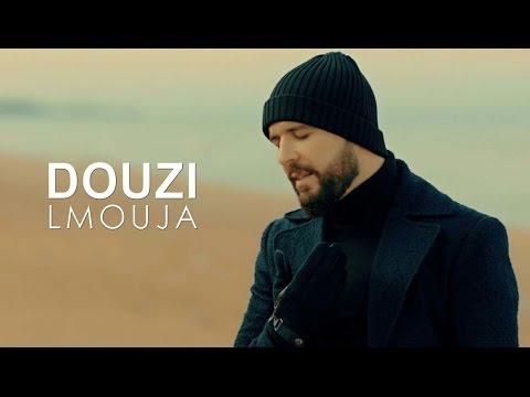 """الشاب الدوزي يطلق أضخم إنتاج موسيقي لسنة 2017 تحت عنوان """" الموجة """""""
