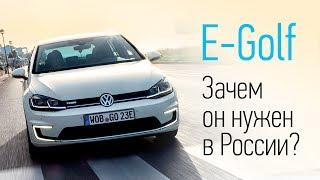 Volkswagen Golf 2017: электромобиль, гибрид и «горячие» версии. Тесты АвтоРЕВЮ.