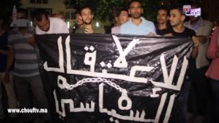 بالفيديو:احتفالات مدينة الدارالبيضاء بليالي رمضان تغطي على وقفة تضامنية مع الزفرافي | خارج البلاطو