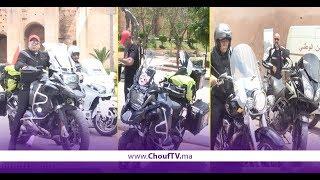 بالفيديو:شباب مغاربة في رحلة عبر الدراجات النارية من مكناس لتشجيع المنتخب المغربي بروسيا2018   |   بــووز