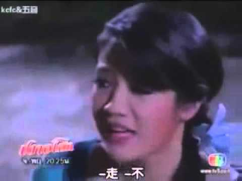 Yêu dùm cô chủ   Tập 18 phim thái lan