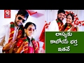 Anchor Lasya Got Engaged With Manjunath..
