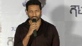 Goutham Nanda Movie Team Interview