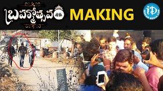 Brahmotsavam Movie Making - Mahesh Babu || Kajal Aggarwal, Samantha, Pranitha