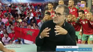 العلالي يستضيف اللاعب الودادي السابق رشيد الداودي لمناقشة آخر المستجدات قبل المباراة الحاسمة للمغرب   |   مع الحدث