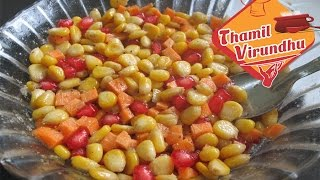 sweet corn chaat in tamil – sweet corn recipes ,Tamil Samayal,Tamil Recipes | Samayal in Tamil | Tamil Samayal|samayal kurippu,Tamil Cooking Videos,samayal,samayal Video,Free samayal Video