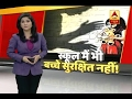 Bengaluru: 3 and a half year old girl allegedly molested by a school official