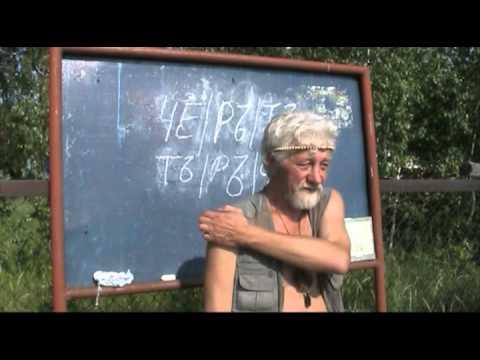 О русском языке (предисловие, часть III).mp4