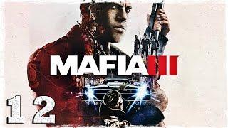 Mafia 3. #12: Слежка - явно не мое...