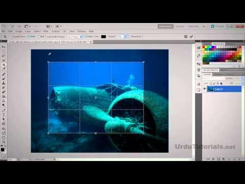 #3 Basic Photoshop CS5: Crop Tool