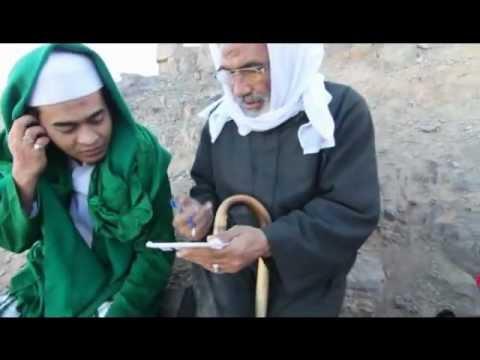Ziaroh Maqom Al-Habib Imam Abul Hasan As-Syazuli Al-Hasani R.A