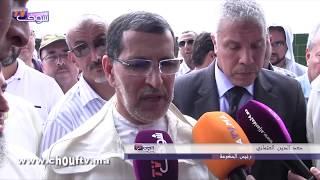التفاصيل الكاملة الخاصة بجنازة عم رئيس الحكومة سعد الدين العثماني   |   خبر اليوم