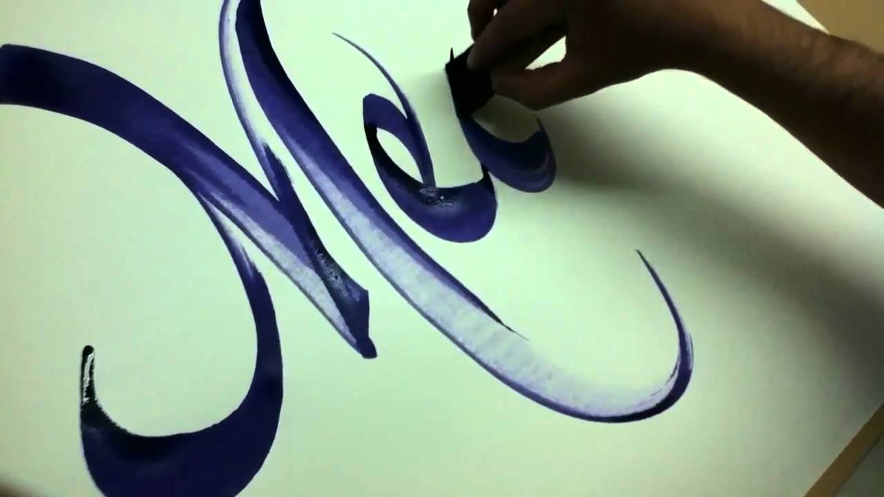 Caligrafia el caligrafo calligraphy youtube Calligraphy youtube