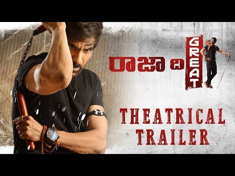 Raja The Great Movie Trailer