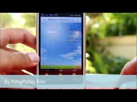 รีวิว oppo find gemini plus  by PiNgPoNg Film HD