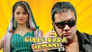 Gullu Dada Returns Full Length Hyderabadi Movie Movie