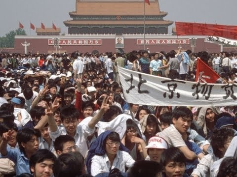 paper about massacre at tianamen square The massacre at tiananmen square essay 860 words | 4 pages the massacre at tiananmen square the protests in china during 1989 were for a good cause, but were ended in the worst possible way.