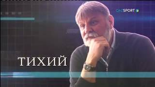 """Документальный фильм Телеканала Qazsport TV - """"Тихий"""""""