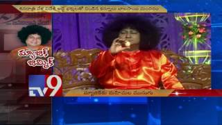 Bala Sai Baba fools foreign devotees with magic on Sivarat..