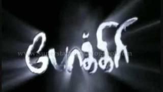 Vijay In Tamil Cinema 18 Years 50 Movies Part 2
