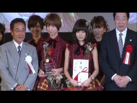 【記者会見】「FUN OF THE YEAR2011」授賞式 / AKB48[公式]