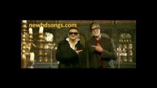 Party With The Bhoothnath Mp3 Full Song Download Official
