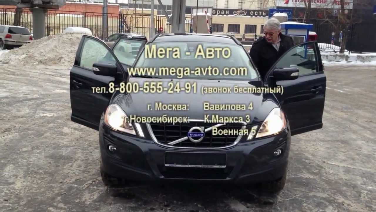 Бу авто в кирове авто в кредит омск
