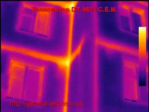 Тепловизор DT 9875 С.Е.М. (пример #1 тепловизионной съемки)