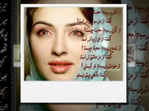 Pashto New Romintic Sad Dastan by Nazia iqbal 2012