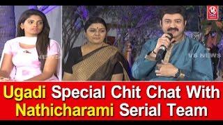 Ugadi Special Chit Chat With Nathicharami Serial Team | Suresh,Bhanupriya