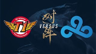 SKT vs. C9 | Group Stage Day 1 | 2017 World Championship | SK telecom T1 vs Cloud9