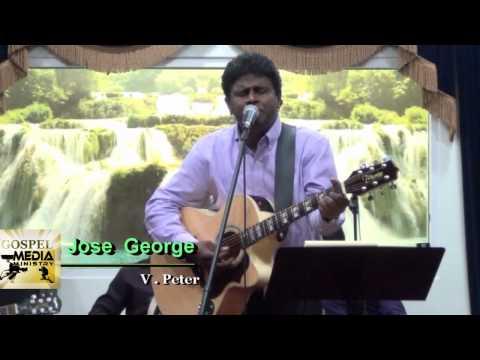 Thangum Karangal Undu Ninte  -  Jose George - Hits of J . V . Peter Memorial Live Concert