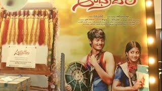 Andhra-Pori-Premiere-Show-at-IMax