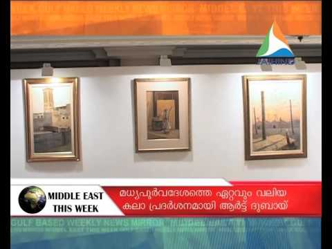 Gulf's Mothers day - Art Dubai 2014- Dubai Festival of Lights