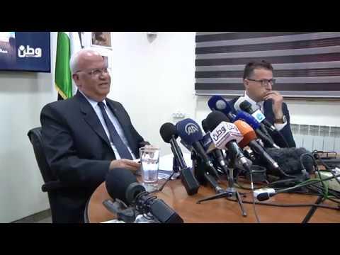 عريقات: عقد المجلس الوطني في موعده ضرورة وطنية لمواجهة تصفية القضية