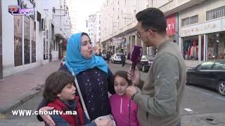 شوفو المغاربة فين كايدوزو العطلة ديالهم   |   نسولو الناس