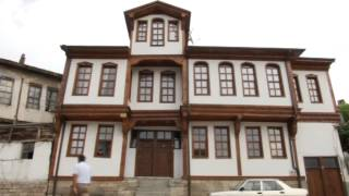 Çankırı Belediyesi Tanıtım Filmi