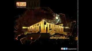 Star Vijay Tv Mahabharatham - Mahabharatham  Vijay Tv Promo - Part - 1