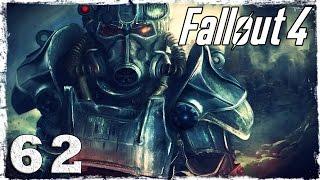 Fallout 4. #62: Ферма старого Финча.