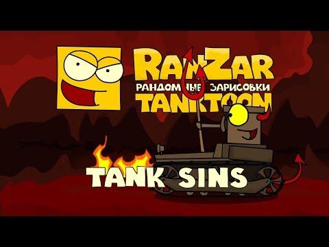 Tanktoon - Hriechy tankov