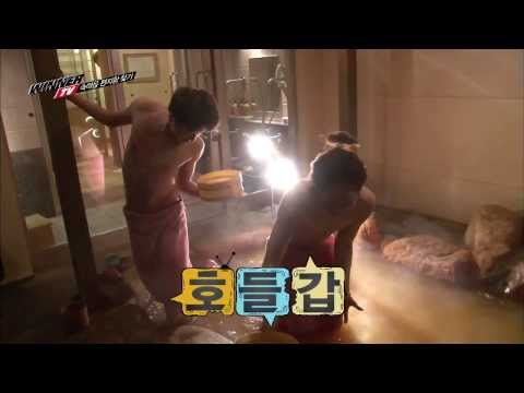 [HD] 130103 WINNER TV EP. 4 - KangNam Bathing Cuts
